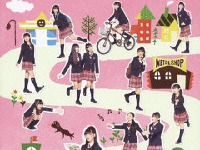 さくら学院『さくら学院 2012年度 〜My Generation〜』