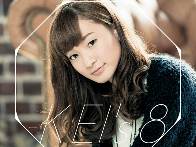 竹渕慶『KEI's 8』