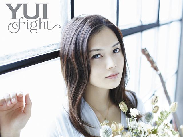 YUI『fight』