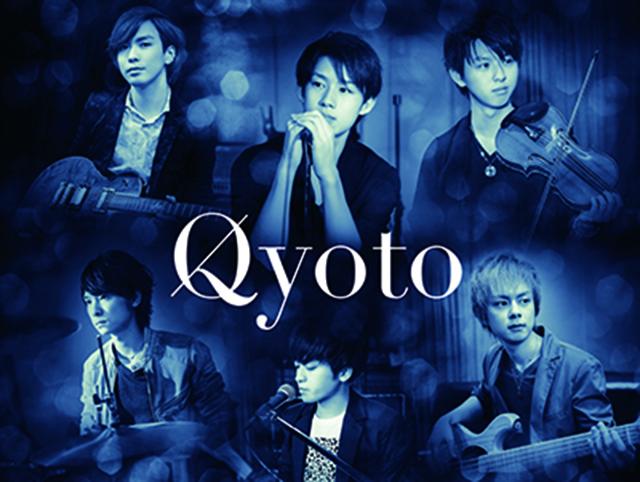 Qyoto『太陽もひとりぼっち』