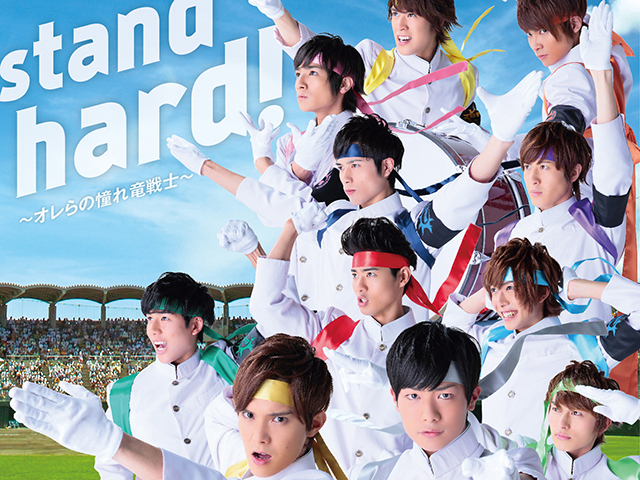 BOYS AND MEN 『stand hard !』