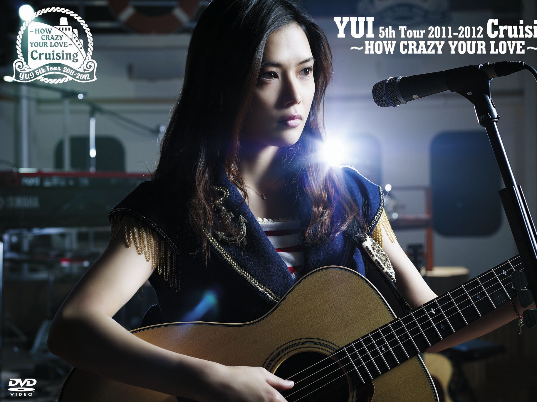 YUI『Cruising 〜HOW CRAZY YOUR LOVE〜』