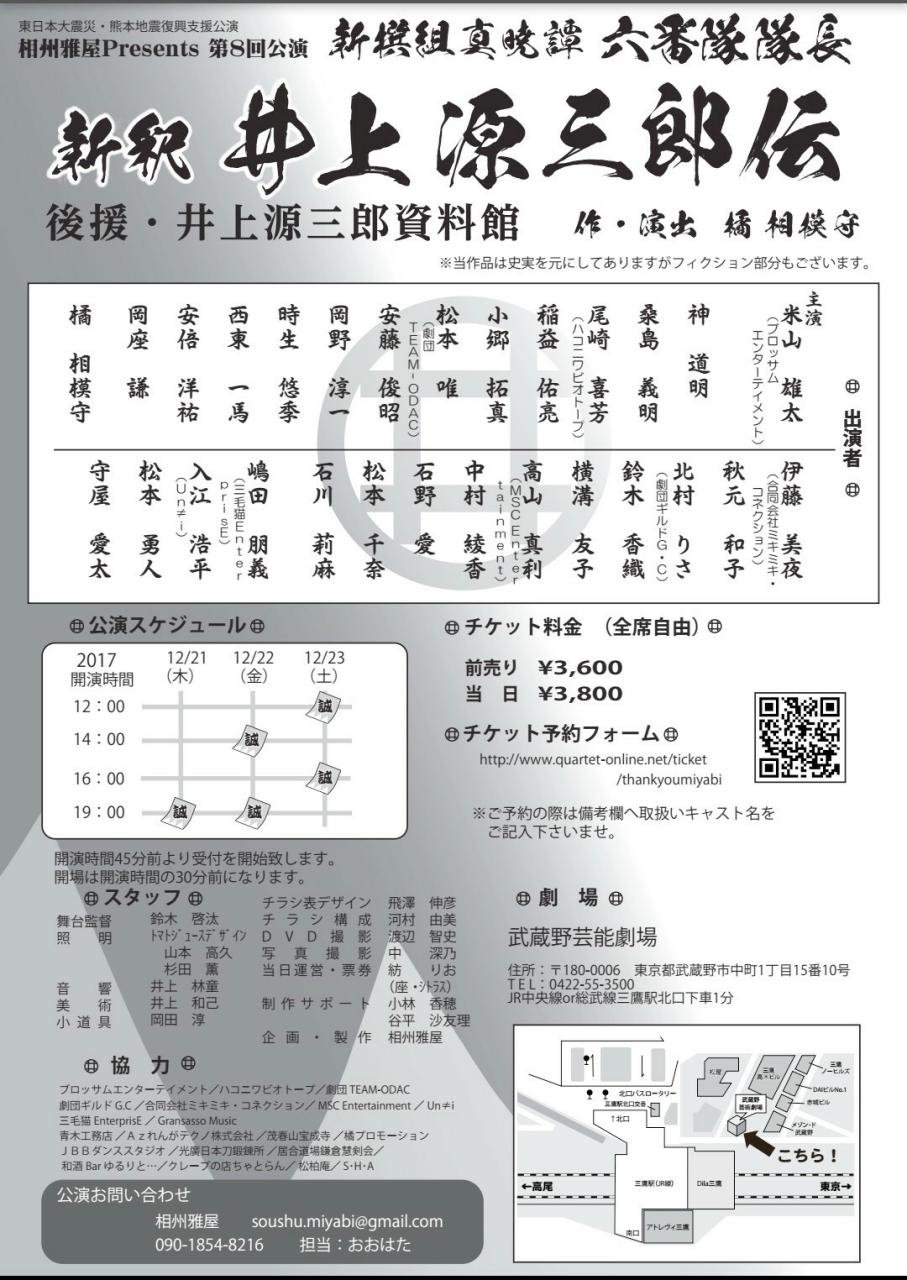 DDEB91B2-6979-44FE-8529-44F9220DF7CB