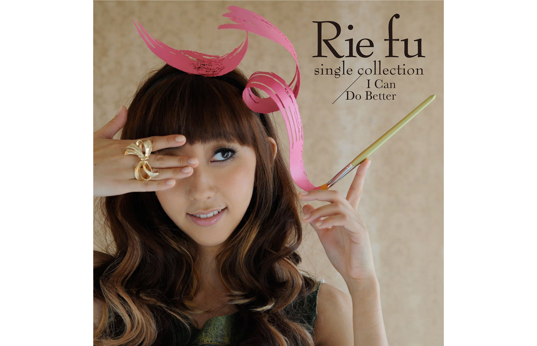 Watch Rie Fu video