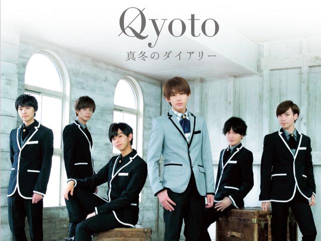 Qyoto『I'm a looser』