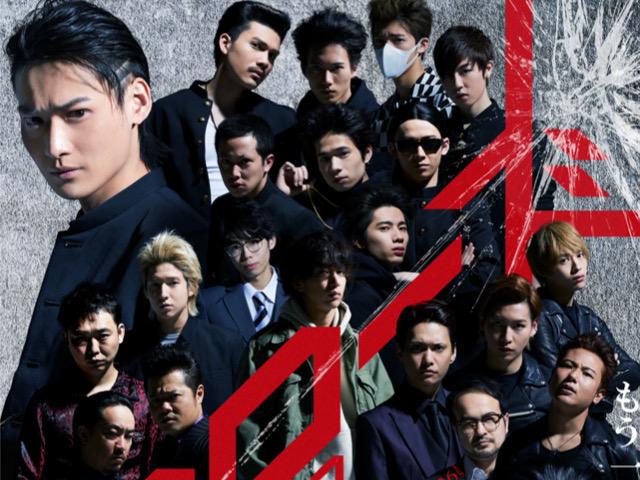 劇団番町ボーイズ☆×10神ACTORコラボ公演『クローズZERO』