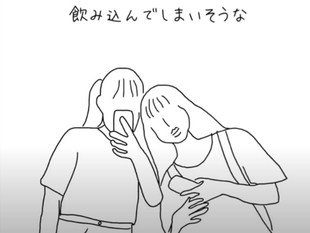 DISH// 『猫 ~THE FIRST TAKE ver.~』MUSIC VIDEO(TikTok Collaboration ver.「Line Art」編)