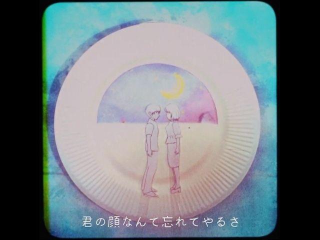 DISH// 『猫 ~THE FIRST TAKE ver.~』MUSIC VIDEO(TikTok Collaboration ver.「Paper Dish」編)
