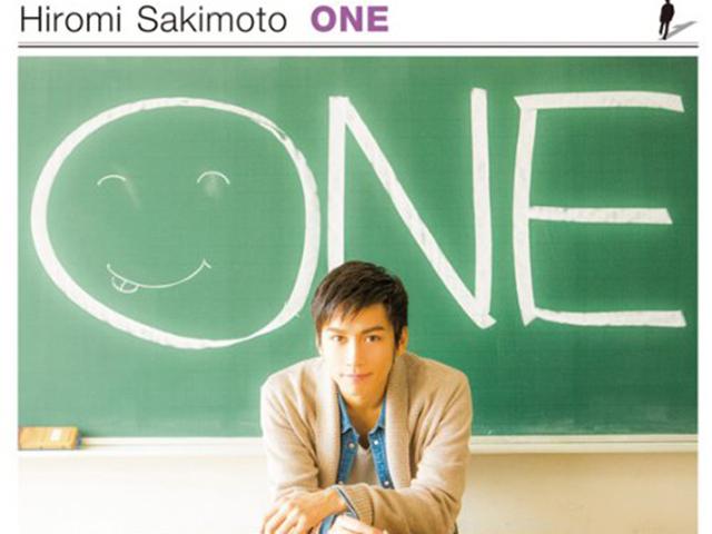 崎本大海『ONE』
