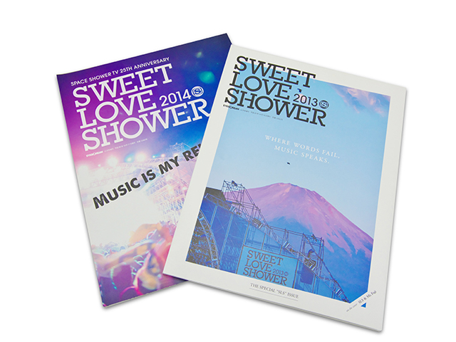 『SWEET LOVE SHOWER official book』