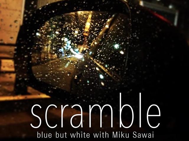 blue but white『scramble』