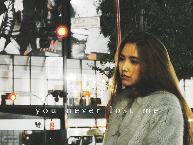 blue but white『you never lost me』